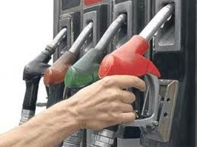 Benzine 10 kuruşluk indirim