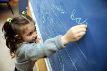 İlköğretime gidecek 2 milyon 600 bin çocuğun ihtiyacını nasıl karşılayacaksınız?