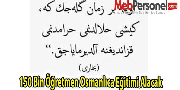 150 Bin Öğretmen Osmanlıca  Eğitimi  Alacak