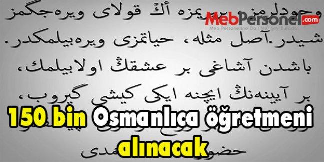 150 bin Osmanlıca öğretmeni alınacak
