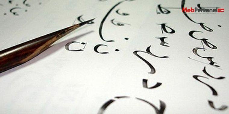MEB, İlkokul 2. Sınıfta Arapça Dersi İle Ne Amaçlıyor?