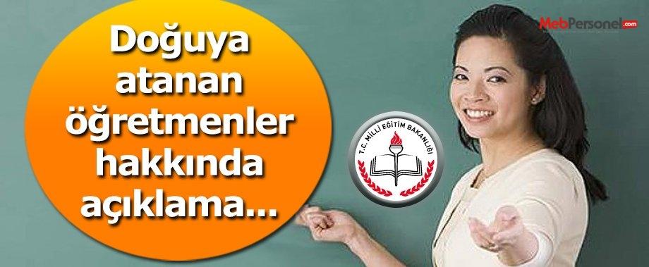 Cumhurbaşkanı Erdoğan'dan Doğuya Atanan Öğretmenler Hakkında Açıklama