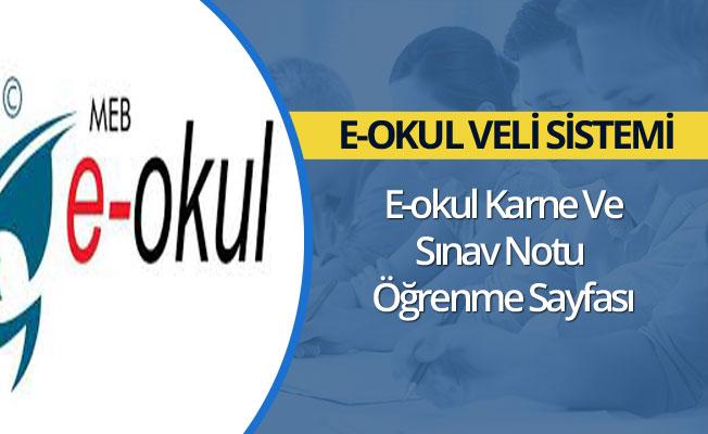 E-okul Karne Ve Sınav Notu Öğrenme Sayfası ( Veli Öğrenci Girişi)