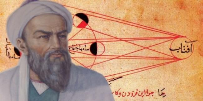 Müfredata Einstein'ın yanına El-Kindi de girdi