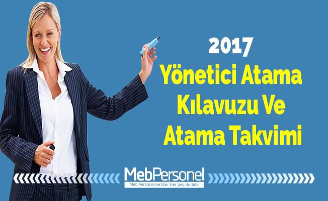 2017 Yönetici Atama Kılavuzu Ve Atama Takvimi
