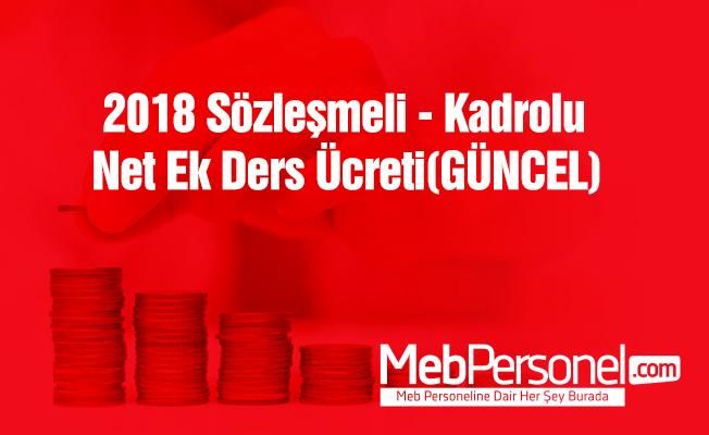2018 Sözleşmeli - Kadrolu Net Ek Ders Ücret