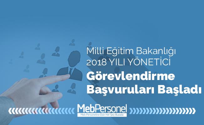 MEB 2018 Yönetici Görevlendirme Başvuruları Başladı