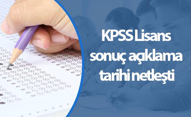 KPSS Lisans sonuç açıklama tarihi netleşti