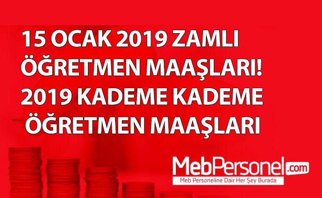 15 OCAK 2019 ZAMLI ÖĞRETMEN MAAŞLARI!2019 KADEME KADEME ÖĞRETMEN MAAŞLARI