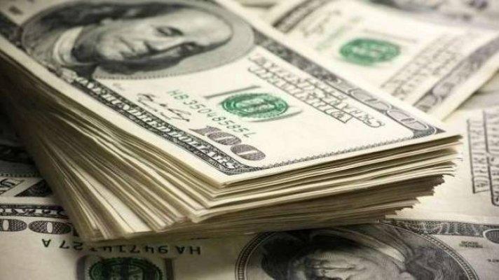 Dolar güne yükselerek başladı