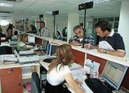 24 Kasım Ziraat Bankası Sınav Sonuçları Açıklandı