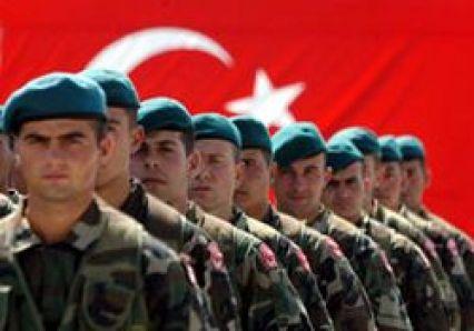351. Dönem  Askerlik Sonuçları 10 Nisan Saat: 00:00 Açıklanıyor
