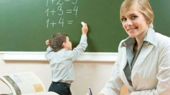 Aday Öğretmen Olmak