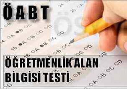 Alan Sınavı 20 Temmuz'da Yapılacak!
