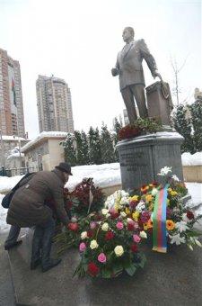 Aliyev, Kiev'de anıldı