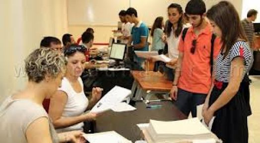 AÜ'den özel yetenek sınavına giren öğrencilere ücret indirimi