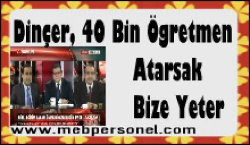 Bakan Dinçer,40 bin atama yaparsak bu yıl  bize yeter