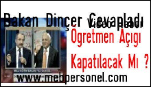 Bakan Dinçer, Hükümet'in  Öğretmen Atamalarına Daha Fazla Kaynak Aktaracağına İnanıyorum