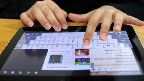 Didim'de 138 öğrenci ve 35 öğretmene tablet bilgisayar dağıtıldı