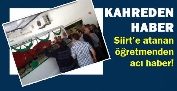 Elif Öğretmenin Cenazesi Memleketi Kayseri'ye Uğurlandı