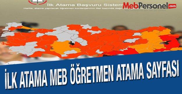 İlk Atama MEB Öğretmen Atamaları Başvuru Sayfası