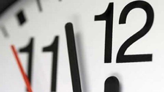 İstanbul'da Mesai Saatleri Değişti İşte Yeni Saatler