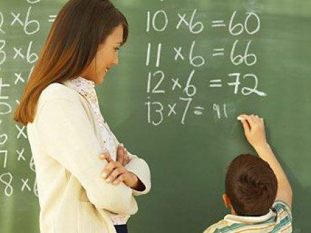 Kimler Öğretmen Olabilir ?