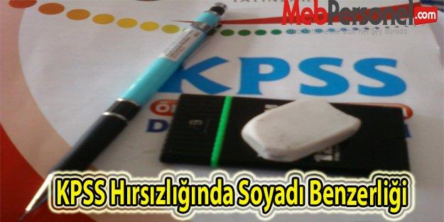 KPSS Hırsızlığında Soyadı Benzerliği