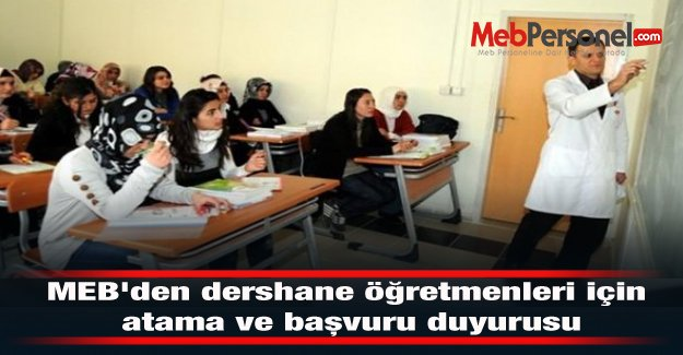 MEB'den dershane öğretmenleri için atama  duyurusu