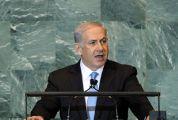 Netanyahu'dan erken seçim çağrısı