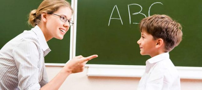 Öğretmenim dikkat!