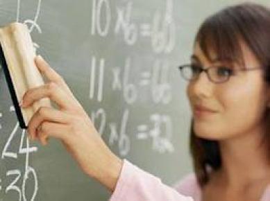Öğretmenlerin Alan Değişikliği SON DAKİKA Değişikliği
