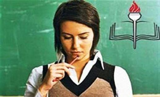 Öğretmenlerin Atanabileceği Alanlar