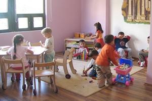 Okul Öncesi Eğitim Rehberlik Programı
