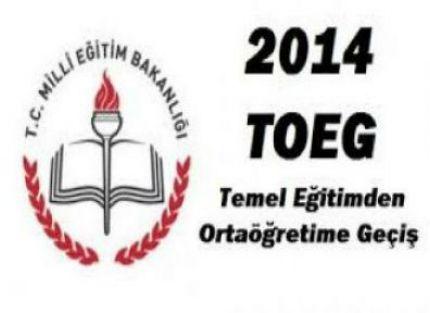 TEOG Sınavı İtirazlarına MEB'den Açıklama