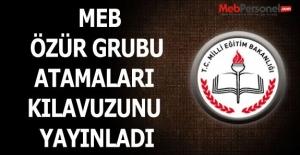 2016 Özür Grubu Atamaları Duyurusu Yayımlandı