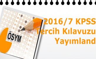 2016/7 KPSS tercih kılavuzu yayımlandı
