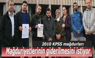 KPSS mağdurları mağduriyetlerinin giderilmesini istiyor