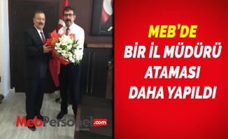 Giresun İl Milli Eğitim Müdürü Ertuğrul Tosunoğlu Oldu