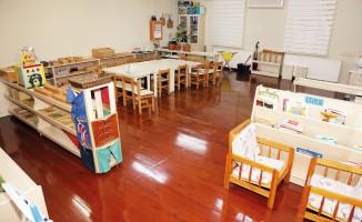 Okul Öncesi Eğitim Programı Kapsamında Uygulanan Montessori Modeline Talep Arttı