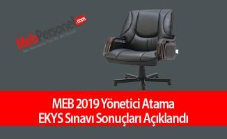 MEB 2019 Yönetici Atama EKYS Sınavı Sonuçları Açıklandı