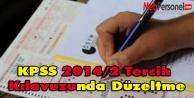 KPSS 2014/2 Tercih Kılavuzunda Düzeltme