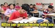 MEB'den sınav görevlendirmelerine müthiş buluş