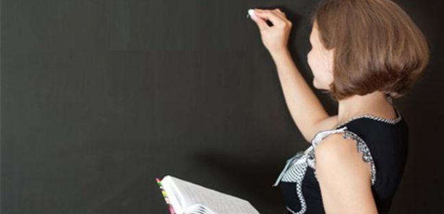Türk Dili ve Edebiyatı Öğretmenlerinin Atama Talebi