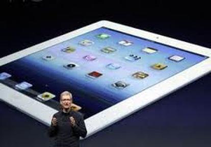 Turkcell'den ayda 79TL'ye yeni iPad
