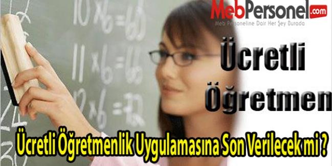 """MEB'den """"Ücretli Öğretmen"""" Açıklaması"""