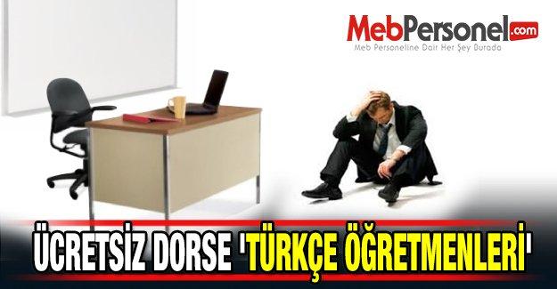 Ücretsiz Dorse 'TÜRKÇE ÖĞRETMENLERİ'