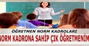 NORM KADRONA SAHİP ÇIK ÖĞRETMENİM!