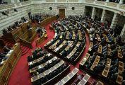 Yunanistan bütçeyi onayladı