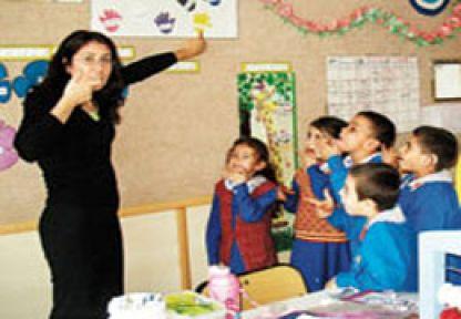 Zihin Engelliler Öğretmenliği